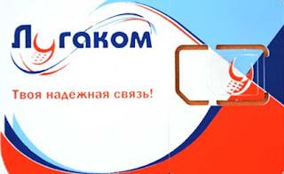 Лугаком