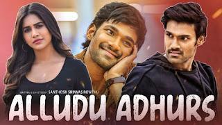 Alludu Adhurs Hindi Dubbed Movie Bellomkonda Sai Srinivas, Nabha Natesh, Anu Emmanuel, sonu sood, Prakash raj- Msmd Entertainment
