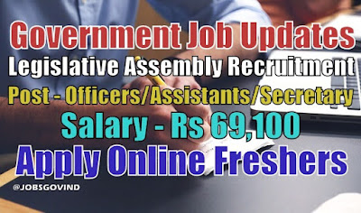 Legislative Assembly Recruitment 2021