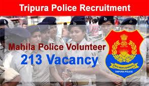tripura police, tripura police recruitment, www.tripurapolice.nic.in,tripura police jobs,tripura state govt jobs