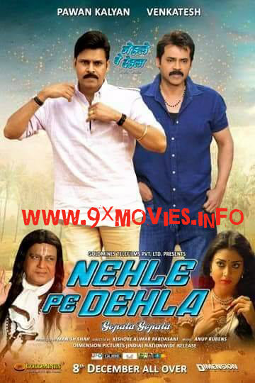 Nehle Pe Dehla 2018 Hindi Dubbed 720p HDRip 1GB