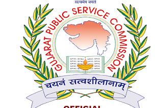 GPSC DySO/ Deputy Mamlatdar (Advt. No. 20/2019-20) Mains Call Letter 2021