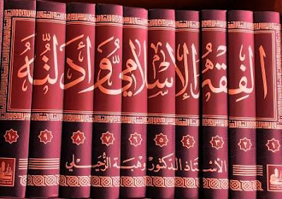 download kitab al-fiqh islami wa adillatuhu wahbah az-Zuhaili