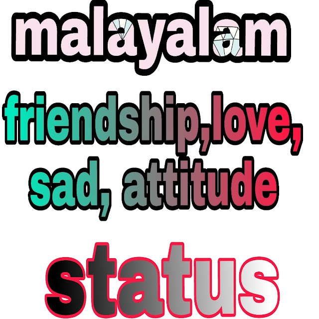 { Malayalam Status ] Frendship. Love. Said. Quotes,Videos Status. Downloads