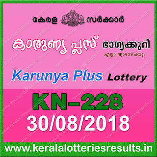 "KeralaLotteriesResults.in, ""kerala lottery result 30 8 2018 karunya plus kn 228"", karunya plus today result : 30-8-2018 karunya plus lottery kn-228, kerala lottery result 30-08-2018, karunya plus lottery results, kerala lottery result today karunya plus, karunya plus lottery result, kerala lottery result karunya plus today, kerala lottery karunya plus today result, karunya plus kerala lottery result, karunya plus lottery kn.228 results 30-8-2018, karunya plus lottery kn 228, live karunya plus lottery kn-228, karunya plus lottery, kerala lottery today result karunya plus, karunya plus lottery (kn-228) 30/08/2018, today karunya plus lottery result, karunya plus lottery today result, karunya plus lottery results today, today kerala lottery result karunya plus, kerala lottery results today karunya plus 30 8 18, karunya plus lottery today, today lottery result karunya plus 30-8-18, karunya plus lottery result today 30.8.2018, kerala lottery result live, kerala lottery bumper result, kerala lottery result yesterday, kerala lottery result today, kerala online lottery results, kerala lottery draw, kerala lottery results, kerala state lottery today, kerala lottare, kerala lottery result, lottery today, kerala lottery today draw result, kerala lottery online purchase, kerala lottery, kl result,  yesterday lottery results, lotteries results, keralalotteries, kerala lottery, keralalotteryresult, kerala lottery result, kerala lottery result live, kerala lottery today, kerala lottery result today, kerala lottery results today, today kerala lottery result, kerala lottery ticket pictures, kerala samsthana bhagyakuri"