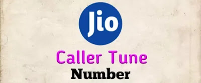 Jio Caller Tune Number, Jio Caller Tune Number Toll Free No