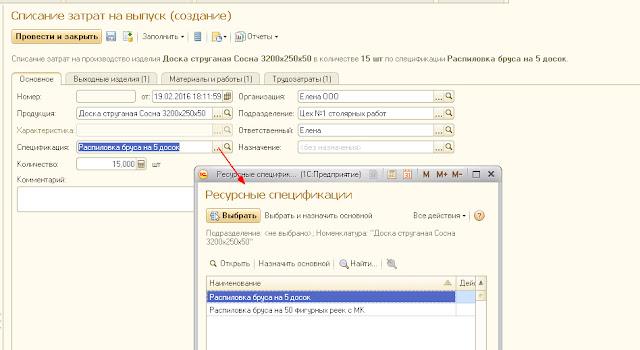 Как списать услуги по созданию сайта создание динамического сайта на wordpress