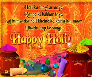 Happy-holi-hd-quotes-for-whatsapp
