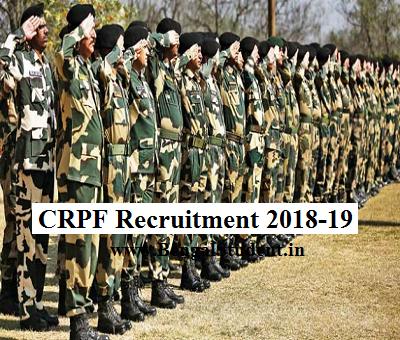 CRPF Head Constable Recruitment 2018  - Apply Online -www.BengalStudent.in