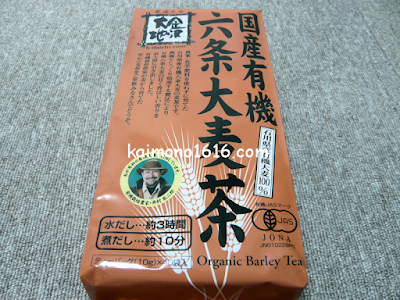 金沢大地・国産有機六条大麦茶10g×40袋パッケージ表面