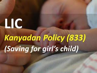 LIC Kanyadan Policy (833) / Jeevan Lakshya (933) details review