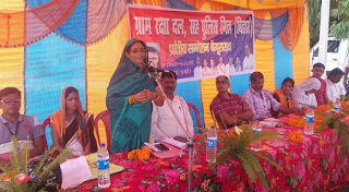 gram-raksha-dal-protest