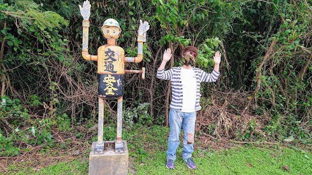 沖縄 塩川 スガー
