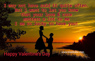 valentine day whatsapp status,valentine day status,valentine day,valentine day status for boyfriend,valentine day status for girlfriend,happy valentines day,valentines day status,happy valentine's day,happy valentines day 2020,whatsapp status,happy valentine day status,valentines day