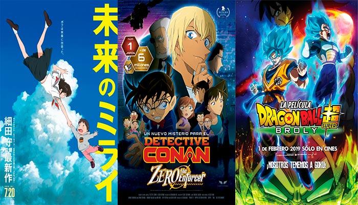 Nominados 42º Premios de la Academia Japonesa de Cine - anime