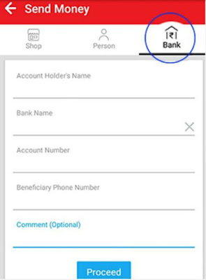 How to transfer money from Airtel wallet to Bank account?