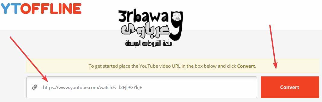 موقع YouTube offline downloader