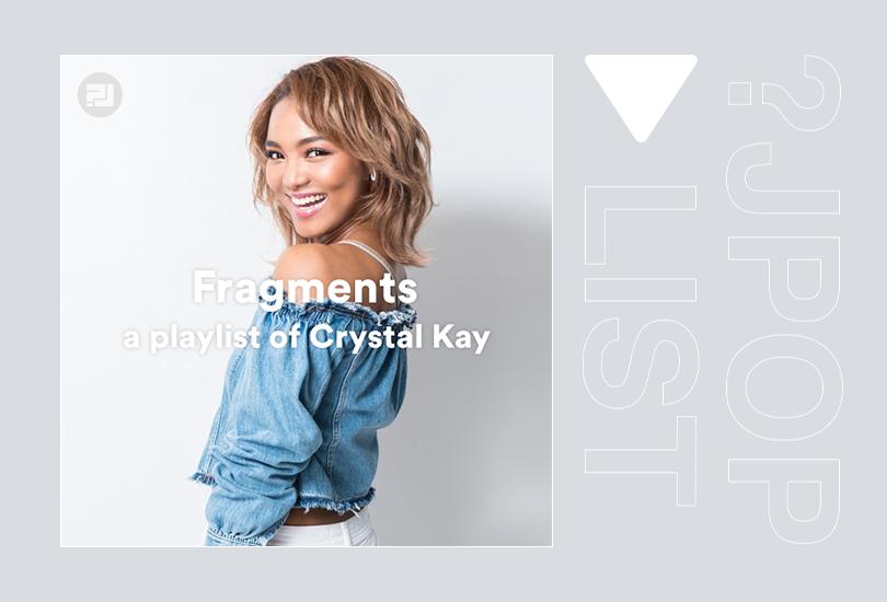 Random J pop playlist: Fragments (a playlist of Crystal Kay) | Random J Pop
