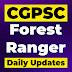 सहायक वन संरक्षक एवं वन क्षेत्रपाल के 178 पदों पर भर्ती। छत्तीसगढ़ वनसेवा संयुक्त परीक्षा 2020
