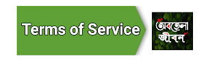 Terms of Service image png free