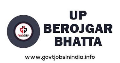 UP Berojgar Bhatta
