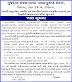 gsbstb.online | Online Textbooks Indent System: 2021-22 - https://gsbstb.online