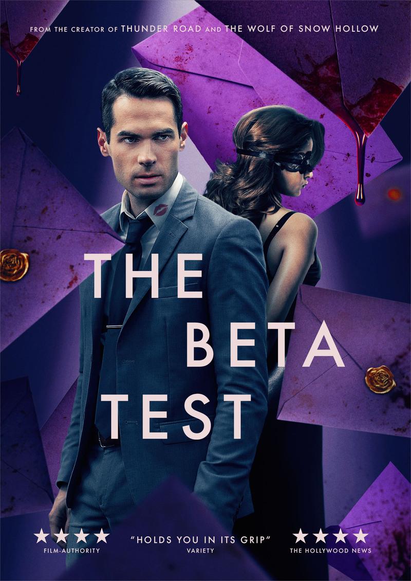 the beta test jim cummings poster
