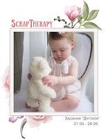 http://blog-scraptherapy.blogspot.com/2018/05/blog-post_1.html