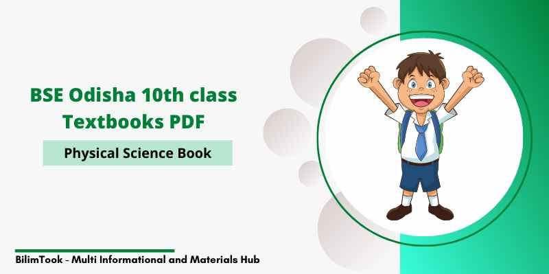 BSE Odisha class 10th Physical Science Book PDF Download