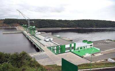 Nizhne-Bureiskaya Hydroelectric Power Plant.