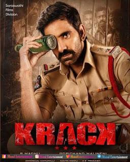 Krack 2020 Ravi Teja movie wiki