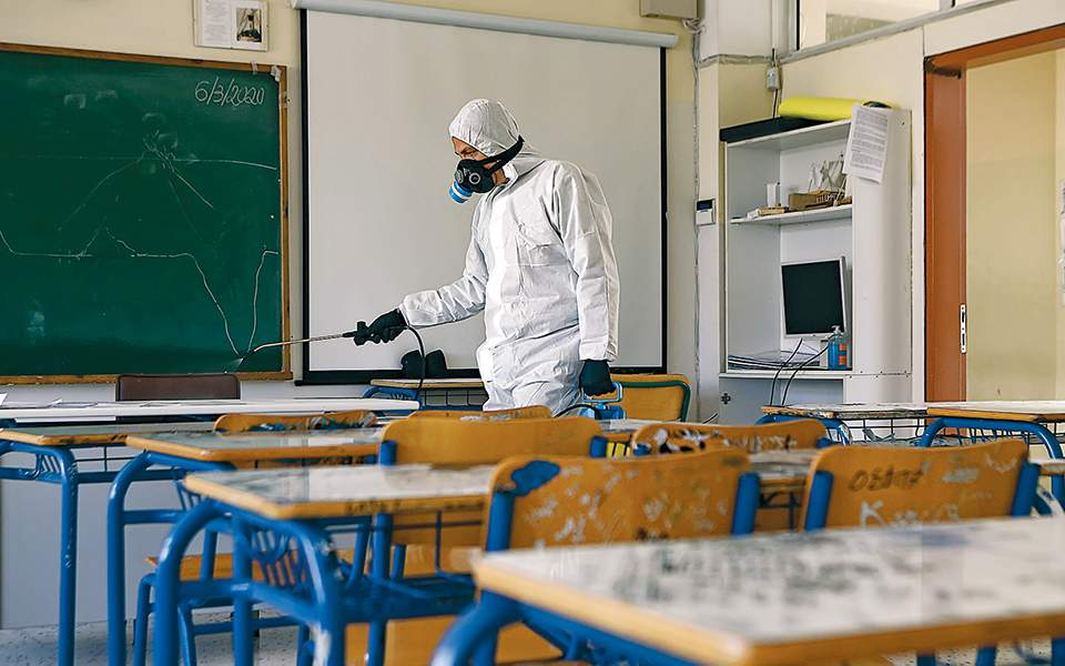 Κλειστά λόγω κορονοϊού 13 σχολικά τμήματα στην Ξάνθη
