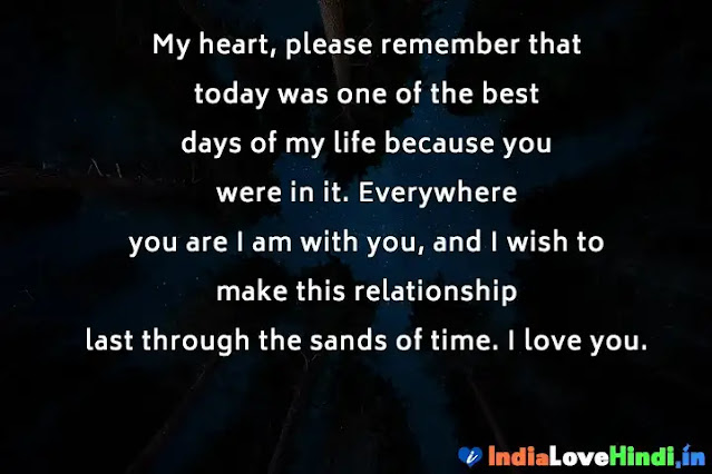 good night shayari for her that touches the heart