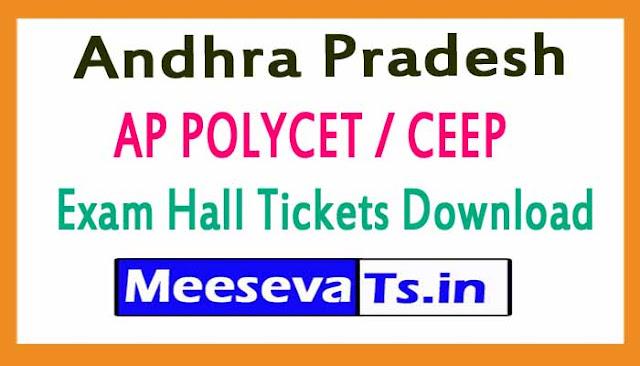 Andhra Pradesh AP POLYCET / CEEP Exam Hall Ticket Download
