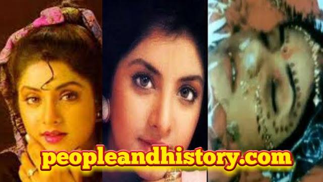 Divya Bharti Death | Divya Bharti Biography I Divya Bharti Death Story | Divya Bharti Death News