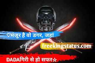 Dadagiri photo status , Dadagiri status