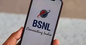 BSNL introduced broadband plan, 10GB data will be available every day