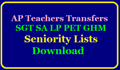 AP Teachers Seniority List, District wise vacancy list cse.ap.gov.in District wise AP Teachers Seniority Lists SGT/LP/PET/SA/GHM for Transfers 2020AP Teachers Transfers Seniority List 2020District wise AP Teachers Seniority Lists SGT/LP/PET/SA for Transfers 2020AP Teachers Transfer Seniority List of all CadreProcess of Awarding Entitlement Points for AP Teachers Transfers 2020How to Download AP Teachers Transfers 2020 Seniority List @cse.ap.gov.in/2020/07/AP-Teachers-Transfers-2020-SGT-LP-PET-SA-GHM-District-wise-seniority-List-Download-cse.ap.gov.in.html