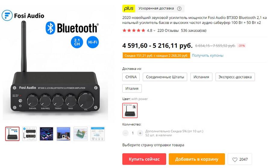 2020 новейший звуковой усилитель мощности Fosi Audio BT30D Bluetooth 2,1 канальный усилитель басов и высоких частот аудио сабвуфер 100 Вт + 50 Вт x2