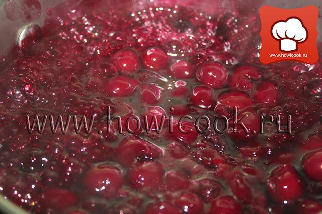рецепт вишневого конфитюра пошаговые фото