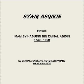 EBOOK SYAIR ASYIKIN