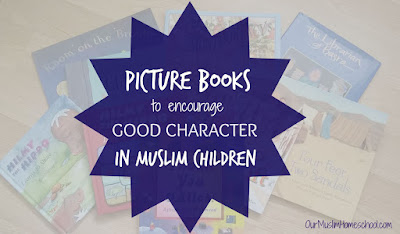 Muslim Children's Books for good character