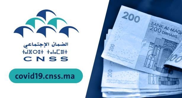 إصدار جديد من CNSS  بشأن إجراءات وشروط صرف التعویض الجزافي لشهر أبریل covid19.cnss.ma