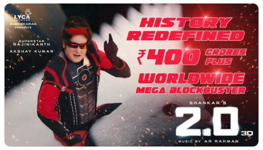 अक्षय कुमार और रजनीकांत की फिल्म रोबोट 2.0 रविवार को धमाकेदार कमाई करते हुए 400 करोड़ कमा लिया है
