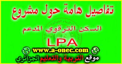 dossier-lpa-algerie
