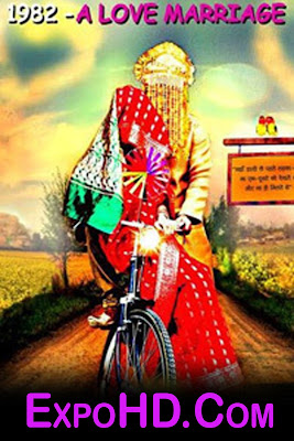 1982 A Love Marriage _ New Bollywood Movies 720p|| 1080p|| Download Here