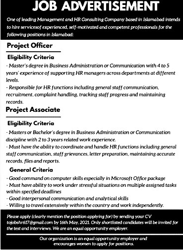 Leading Manufacturing & HR Consulting Company Latest New  Jobs  May 2021 in Pakistan