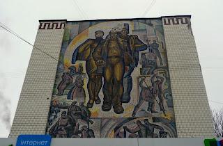 Павлоград. Днепропетровская обл. Мозаичное панно. Ул. Соборная, 58