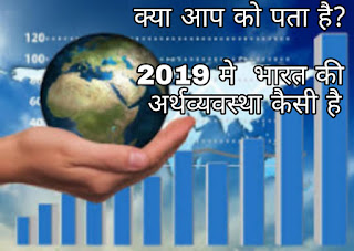 economy meaning in hindi