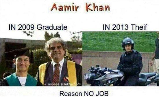 engineers day jokes hindi images